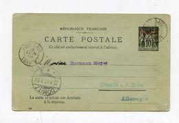 !!! PORT SAID, ENTIER POSTAL 10C GROUPE POUR L'ALLEMAGNE DE1903 - Brieven En Documenten