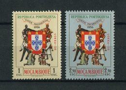 Portugal Mozambique Moçambique 1956 PRESIDENTIAL VISIT Complete Set MNH, FVF - Mozambique