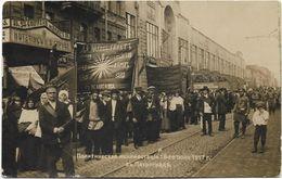 Belle Carte-photo - Révolution Russe De 1917, Légendée En Partie Basse. Très Beau Plan Animé. - Evènements