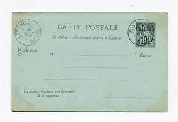 !!! BENIN, ENTIER POSTAL + CARTE REPONSE 10C ALPHEE SURCH RENVERSEE, CACHET DE KOTONOU - Réunion (1852-1975)