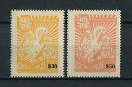 Portugal Mozambique Moçambique 1961 PELICAN, BIRDS, ANIMALS, PELICAN, OISEAUX, ANIMAUX Complete Set MNH, FVF - Mozambique