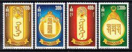 2018 Mongolia Scripts  Complete Set Of 4 MNH - Mongolie
