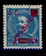! ! Kionga - 1916 King Carlos 5 C - Af. 04 - Used - Kionga