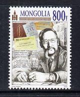 2018 Mongolia House Museum   Complete Set Of 1 MNH - Mongolie