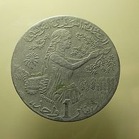 Tunisia 1 Dinar 1997 - Tunesië