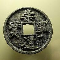 Coin To Identify - 34mm - 11.3g - Monedas & Billetes