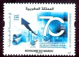 MOROCCO MAROC MAROKO 70 ANS AU SERVICE DE L'ENTREPRISE 2018 - Morocco (1956-...)