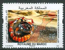 MOROCCO MAROC MOROKKO 44 ème ANNIVERSAIRE DE LA MARCHE VERTE 2018 - Morocco (1956-...)
