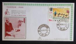 Iran, Uncirculated FDC, « POPE John Paul II», « Visit To Iran », « Teheran », 1970 - Iran