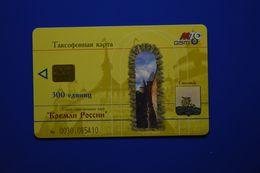 MTS Company. Smolensk Kremlin. 300 Un. (font #1) - Rusia