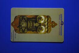 Belgorod. Old Phone. 250 Un. B-580 (small Chip-TELEKART PRIBOR) - Rusia