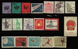 CHINA 1959 SCOTT 398,400,425-427,431,434,436,437,444,457,465,468,469,473,477,482 - Usati