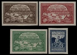Russia / RSFSR 1921 - Mi-Nr. 165-168 ** - MNH - Hungerhilfe - Type II - Unused Stamps