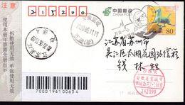 CHINA CHINE CINA  POSTCARD  ANHUI XUANCHENG  TO  JIANGSU WUJIANG   WITH  ANTI COVID-19 INFORMATION - China