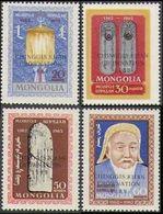MONGOLIA 1989 Great Khan Genghis Khan Temüj OVPT.SET:4 Stamps - Mongolie