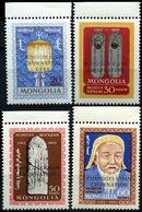 MONGOLIA 1989 Great Khan Genghis Khan Temüj MARG.OVPT.SET:4 Stamps - Mongolie