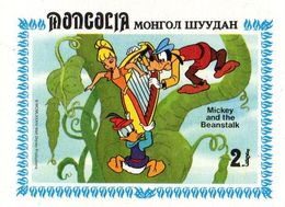 MONGOLIA 1984 Disney Mickey The Beanstalk Harp Music 2L IMPERF. - Disney
