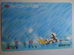 JAPAN OTHERS  TICKET TICKETS TRAINS BUS TRAM  METRO GIFT  ART PAINTING COMICS - Japón