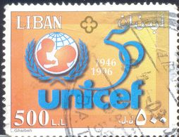 LEBANON 500L USED STAMP 57478 UNICEF GLOBE - Libanon