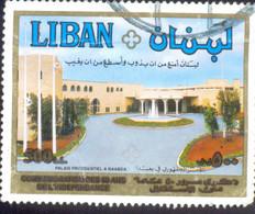 LEBANON 500L USED STAMP 58375 PALAIS PRESIDENTIEL BAABDA - Libanon
