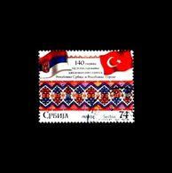 Serbien / Srbija / Serbia: 'Diplomatischer Beziehungen Zur Türkei, 2019' / 'Relations With Turkey', Mi. 891 Oo - Serbia