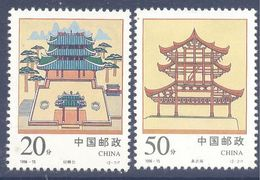 1996. China, Architecture, 2v, Mint/** - Unused Stamps