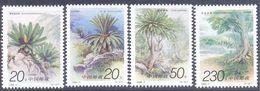 1996. China, Plants, 4v, Mint/** - Unused Stamps