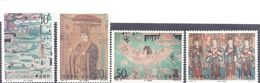 1996. China, Paintings, 4, Mint/** - Unused Stamps