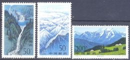 1996. China, Nature, Mountains 3v, Mint/** - Unused Stamps