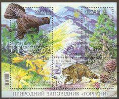 "Ukraine 2009 MiNr. 1038 - 1041 (Block 75)  Nature Reserve ""Horhany"" Birds Wood Grouse Animals  Plants S\sh CTO  4.80 € - Perroquets & Tropicaux"