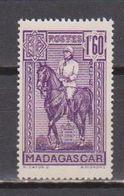 MADAGASCAR           N°  YVERT   220   NEUF AVEC CHARNIERES      ( CHARN  03/ 34 ) - Nuevos