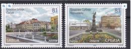 SERBIA 2020,TOWN CACAK,KRUSEVAC,MONUMENT,ARCHITECTURE,MNH - Serbia