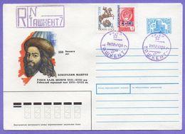 Uzbekistan 1993. Cover. Envelope. Registered Letter.  Boborakhim Mashrab. Registered Letter. - Ouzbékistan