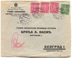 SERBIA - BELGRADE / ZAGREB, STATE LOTTERY, MEMORANDUM COVER, Year 1933 - Serbia