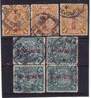 #Z.11972 China Republic1912  Incomplete Set Overprint Used, Michel 95, 97: Definitive, Dragon - 1912-1949 Republic