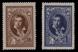 Russia / Sowjetunion 1944 - Mi-Nr. 937-938 ** - MNH - Krylow - 1923-1991 URSS