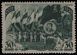 Russia / Sowjetunion 1946 - Mi-Nr. 1047 ** - MNH - Sportparade - 1923-1991 URSS