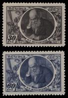 Russia / Sowjetunion 1947 - Mi-Nr. 1083-1084 ** - MNH - Schukowskij - 1923-1991 USSR
