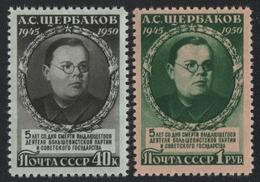 Russia / Sowjetunion 1950 - Mi-Nr. 1463-1464 ** - MNH - Schtschjerbakow - 1923-1991 URSS