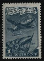 Russia / Sowjetunion 1948 - Mi-Nr. 1297 A ** - MNH - Flugzeug - 1923-1991 URSS
