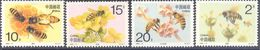 1993. China, Bees, 4v, Mint/** - Unused Stamps