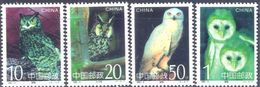 1995. China, Owls, 4v, Mint/** - Unused Stamps