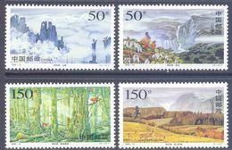 1995. China, Shennongji Nature Reserve, 4v, Mint/** - Unused Stamps