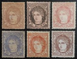 España: Año. 1870 - ( Gobierno Provisional, Duque De La Torre ) - 1868-70 Gobierno Provisional