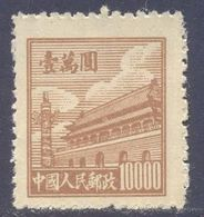 1949. China, Parcels Post, 1v, Mint/** - Nuovi