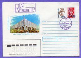 Uzbekistan 1993. Cover. Envelope. Registered Letter.  Tashkent. Exhibition Hall. Architecture. - Uzbekistán