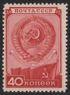 Russia / Sowjetunion 1949 - Mi-Nr. 1418 ** - MNH - Verfassung - 1923-1991 URSS