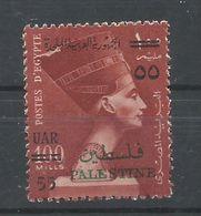 PALESTINA  YVERT   71    MNH  ** - Palestina