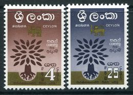 Ceylon 1960 World Refugee Year Set HM (SG 469-470) - Sri Lanka (Ceylon) (1948-...)