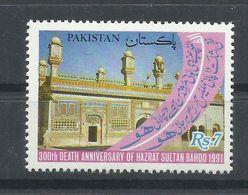 PAKISTAN  YVERT  789   MNH  ** - Pakistan